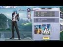 Sea Dragon Kanon Dragon Hunter Scin