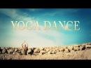 Йога с Екатериной Буйда 2