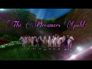 _ The Dreamers Guild _
