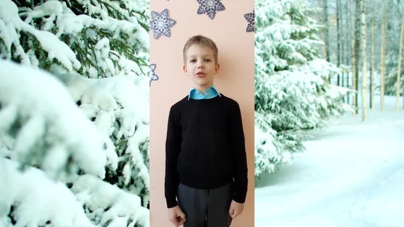 Открыл декабрь врата зимы Анна Валеева РОДИН ЯРОСЛАВ 7 лет