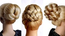 Quick Easy BRAIDED BUNS Step by Step Tutorial! ★ 2 minute hairstyle ★