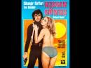 Kızgın Güneş (1971, Cihangir Gaffari, Eva Bender, Behçet Nacar, Siyah-Beyaz) [360p]