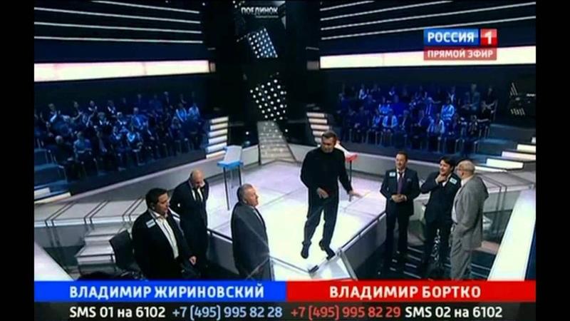 Жириновский Бортко о Революции и Коммунистах