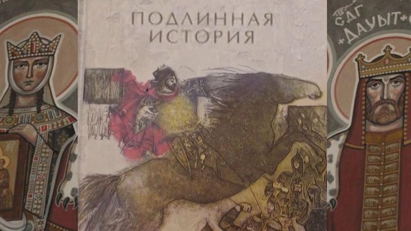 Царица Тамара и Давид Сослан Симбиоз двух великих Развал Византийской империи Серия 2