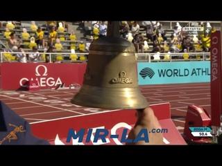 Wanda Diamond League - Stockholm 2021 - 800m (Men)