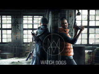 Watch Dogs. Сюжет. Часть 16