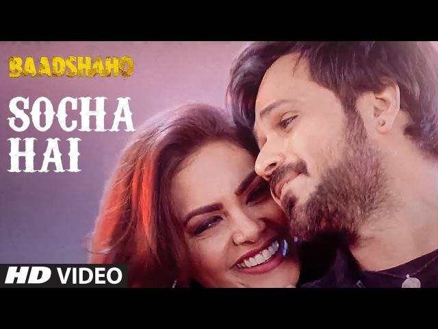 Клип Socha Hai к фильму Baadshaho- Эмран Хашми и Эша Гупта