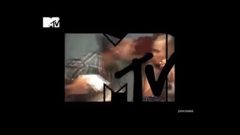 Анонс и рекламный блок MTV 21 12 2012 3