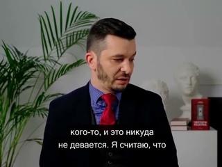 Хорошие отношения с другими людьми, А.В. Курпатов