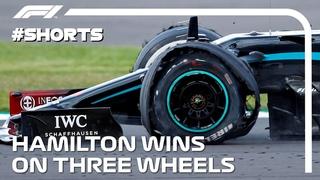 Lewis Hamilton Wins On 3 Wheels! F1 #Shorts