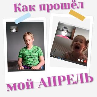 Вокал для детей и взрослых / Занятия ONLINE | ВКонтакте