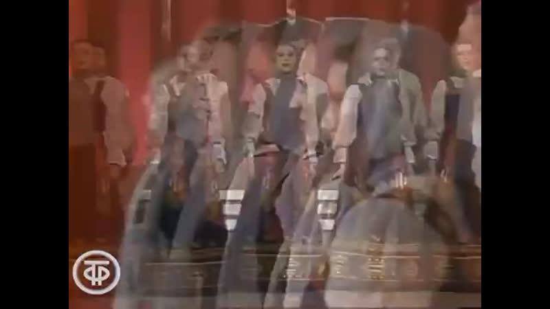 Концерт в Останкино Хор им Пятницкого 1985