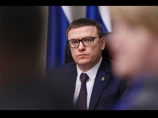 Брифинг Алексея Текслера по ситуации с коронавирусом 6 мая