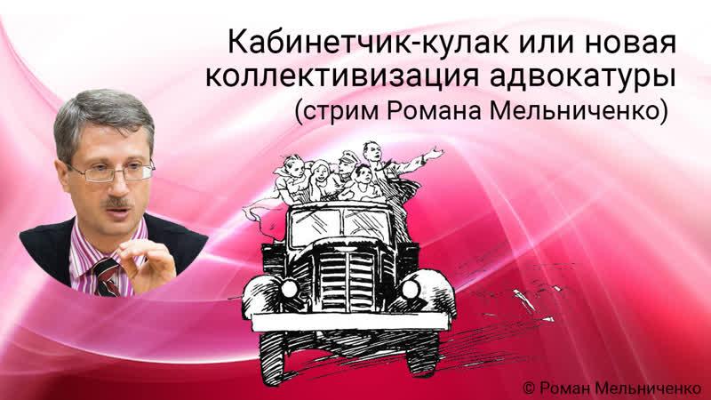 Индивидуальные и коллективные адвокаты России сегрегация адвокатуры