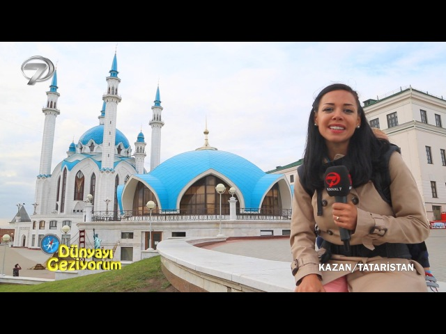 Dünyayı Geziyorum - KazanTataristan - 20 Eylül 2015