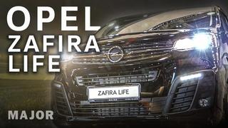 Opel Zafira Life 2020 лучшая трансформация салона! ПОДРОБНО О ГЛАВНОМ