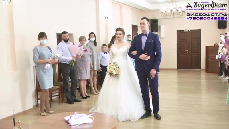 Фото видеосъёмка регистрации брака в Ревде на 2 камеры