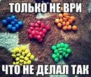 Фотоальбом Тани Коуровой
