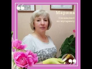 Video by Marina Alexandrova