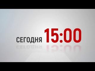Ленинградская область: вопросы и ответы / Прямая линия