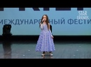 Воробьева Алиса - За семью морями