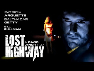 Шоссе в никуда / Lost Highway   18+