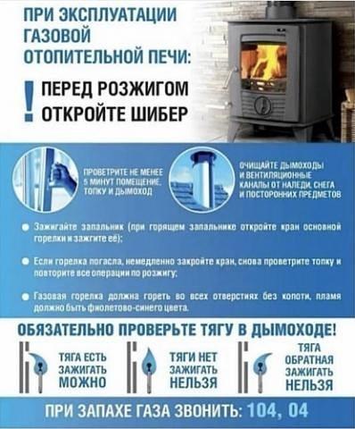 Вчера вечером в Екатериновском районе в результате отравления угарным газом погибли три человека