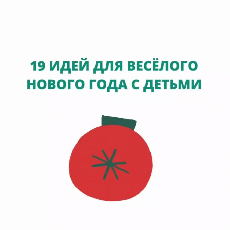 ПРАВИЛА СЕМЬИ (3).mp4