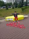 Фотоальбом Марьи Шапиевой