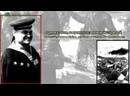 Советский богатырь, которого немцы называли красным дьяволом Великая Отечественная Война