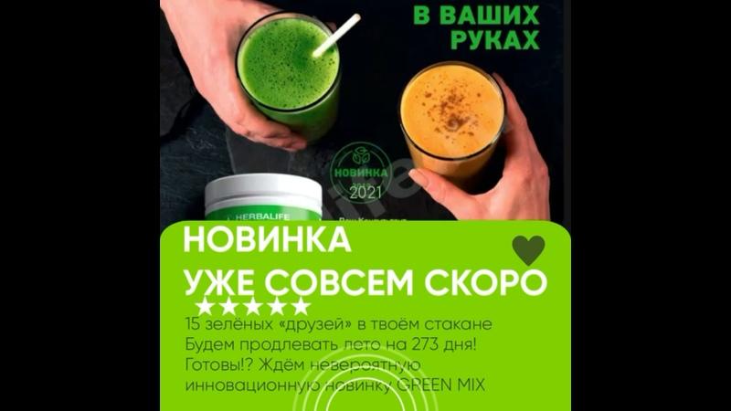 Видео от Ольги Сысуевой