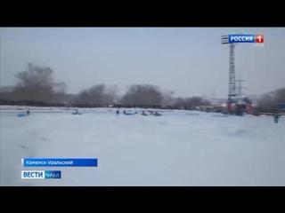 Сюжет Вести.Урал о финале ЛЧР в Каменске