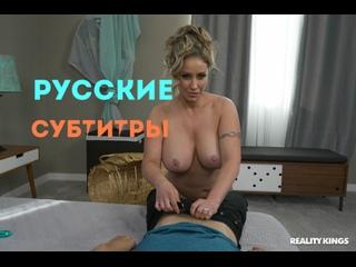 Трахает зрелую милфу мачеху Reality Kings Eva Notty Ricky Spanish порно порн porn porno субтитры перевод pov taboo milf инцест