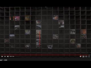 ДДТ клип 2020 последняя сцена