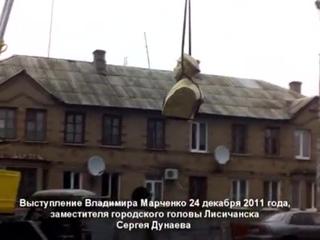 Демонтаж памятника Ворошилову в Лисичанске (360p)