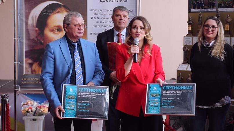 Представители кинокомпании «Союз Маринс групп» приняли участие в открытии памятника Доктору Лизе