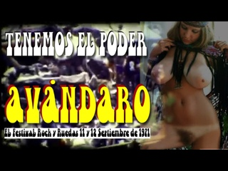 | 🇲🇽 ➦ Avándaro (Alfredo Gurrola, 1971)*