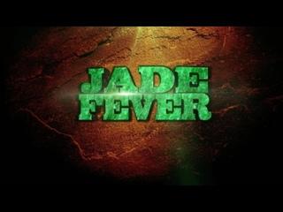 Нефритовая лихорадка 7 сезон 05 серия. Шестикратные проблемы / Jade Fever (2021)