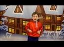 Дети читают стихи. Жарков Кирилл, 4 года, г. Саранск, РМ
