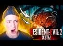AndyFy ОЧЕНЬ СТРАШНО И ОЧЕНЬ ИНТЕРЕСНО! ПРОХОЖДЕНИЕ Resident Evil 2 Remake 2