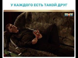 """""""ХБ-2"""" сегодня в 22:00 на ТНТ"""