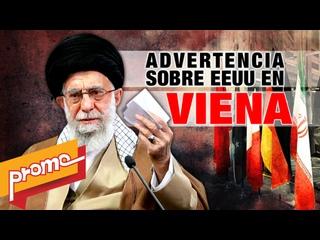 Promo- Detrás de la Razón: Líder de Irán: Que Viena no sea un desgaste
