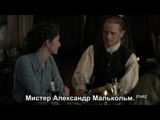 """Сник-пик к серии 5х10 """"Милость [Твоя] да сопровождают меня""""_2  [rus sub]"""