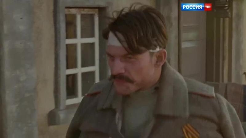 Тихий Дон 6 серия из 14 2015
