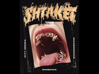 Видео от SHTAKET 7/08