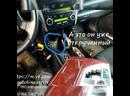 Toyota Camry V50 восстановление системы SRS после ДТП