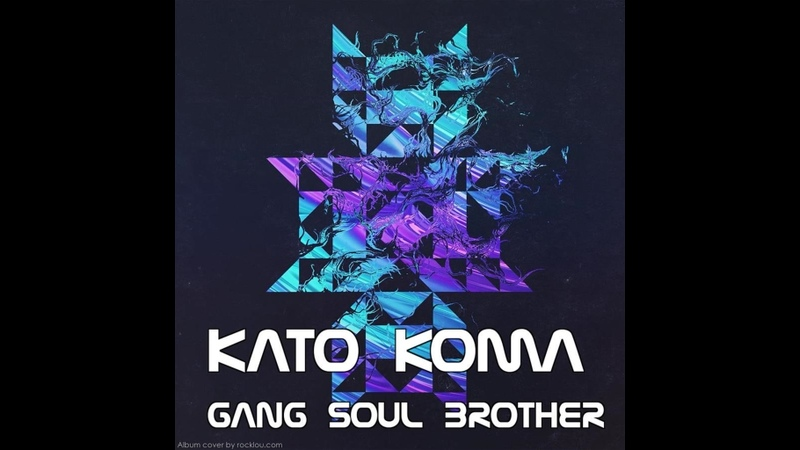 Gang Soul Brother Jazzy Hop Hip Hop Beats Lo Fi Chill Out Mixed By Kato Koma 2015