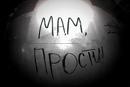 Персональный фотоальбом Дениса Пипченко