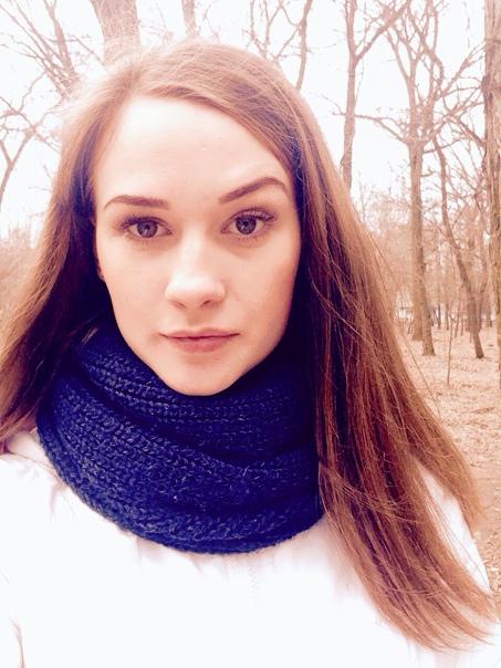 Мария Витренко, Орджоникидзе, Украина
