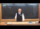 Урок 163 (осн). Работа и мощность электрического тока